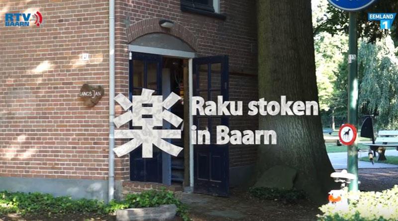 Raku Stoken in Baarn