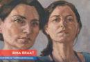 Prijsuitreiking Nederlandse Portretprijs 2017