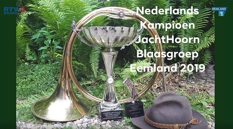 Nederlands Kampioen Jachthoornblazen